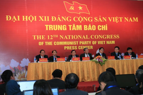 Party Congress press center launched